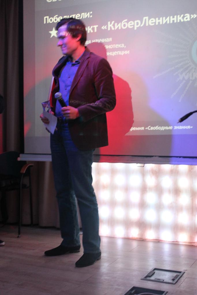 Wiki-award_2015_02