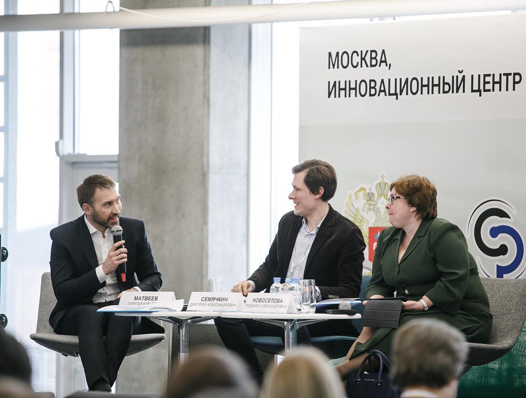 Popular science in Skolkovo